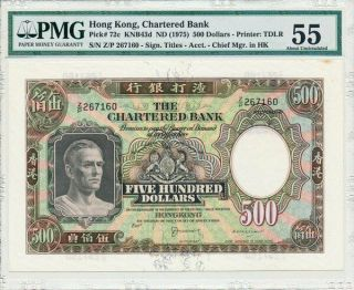 Chartered Bank Hong Kong $500 Nd (1975) Rare Date Pmg 55