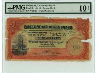 Palestine - 5 Pounds 1929,  Very Good 10,  Pmg Vg 10 Net