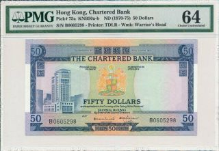 The Chartered Bank Hong Kong $50 Nd (1970 - 75) Rare In Unc Pmg 64