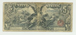 $5 Series 1896 Educational Silver Certificate Looking