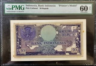 Indonesia Banknote,  Jatayu Series 1955 - 56 Printers Model Pmg60 1 Of 1
