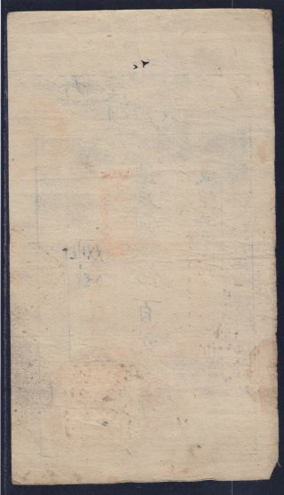 CHINA 500 CASH??? CH ' ING DYNASTY NOTE 1853?? S - M T6 - 3??? 5