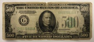 1934 - A $500 Federal Reserve Note U.  S.  Currency