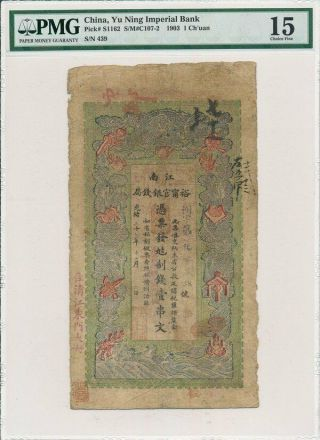 Yu Ning Imperial Bank China 1 Chuan 1903 Pmg 15