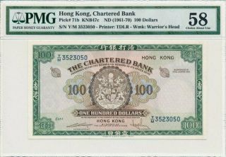 Chartered Bank Hong Kong $100 Nd (1961 - 70) No Fold At All.  Rare Pmg Unc 58