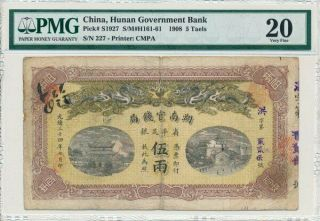 Hunan Government Bank China 5 Taels 1908 Very Rare Pmg 20