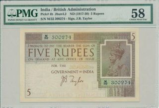 Government Of India India 5 Rupees Nd (1917 - 30) Pmg 58