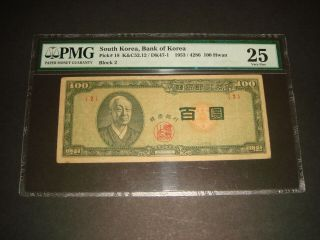 South Korea 1953/4286 100 Hwan Block 2 Pmg25 Cv$3000.  00