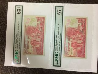 Israel Two Banknote 500 Pruta 1955 Pmg Ms 67 63 Epq X2 Running Numbers Unc