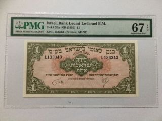 ISRAEL TWO BANKNOTE 1 LIRA 1952 BANK LEUMI PMG MS 67 EPQ X 2 RUNNING NUMBERS UNC 3