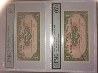ISRAEL TWO BANKNOTE 1 LIRA 1952 BANK LEUMI PMG MS 67 EPQ X 2 RUNNING NUMBERS UNC 7