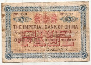 China Billete Imperial Bank 1 Tael 1898 Pick A40a Scarce