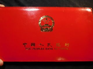 O4 Bank Of China Official Bank Note Set 1960 1962 1965 Etc.  All Unc Red Folder