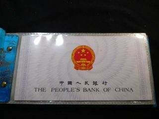 O3 Bank Of China Official Bank Note Set 1960 1962 1965 Etc.  All Unc Cyan Folder