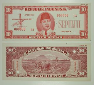 Republik Indonesia,  Unlisted 1948 Essay 10 Rupiah Note Specimen Unc.  To Cu Sbnc