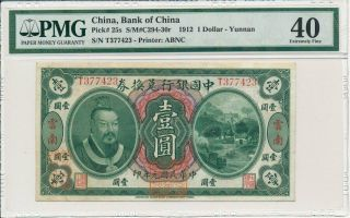 Bank Of China China $1 1912 Rare Pmg 40