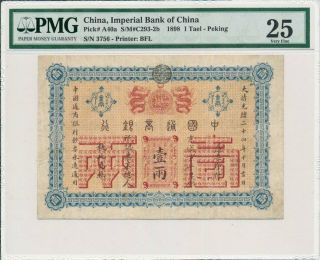 Imperial Bank Of China China 1 Tael 1898 & Crispy,  Rare Pmg 25