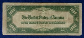 1934 $1000 St.  Louis Federal Reserve Currency Banknote 2