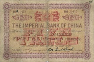 The Imperial Bank of China China Taels 1898 Small centre hole Good VF 2
