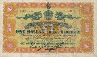 The Ningpo Commercial Bank Ltd.  China $1 1909 Slightly repaired Good VF 2