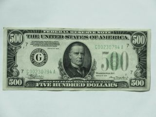 1934 Five Hundred Dollar Federal Reserve Note $500
