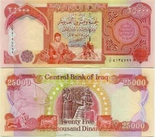 700,  000 Crisp Iraqi Dinars 28 X 25000 Uncirculated Iqd — Cbi — Iraq Money