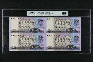 1980 China Peoples Republic 100 Yuan Pick 889a1 Pmg 66 Epq Gem Unc Sheet Of 4