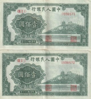 China 100 Yuan Consecutive Banknote Pair 1948 P.  806 Good Very Fine