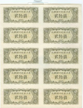 1947 Korea Uncut Sheet Of Ten 20 Chon Notes