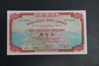 Hong Kong 1965nd $100 Mercantile Bank Note Au A255431 (v205)