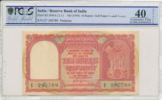 Reserve Bank Of India India 10 Rupees Nd (1955) Pcgs 40details