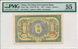 Ta - Ching Government Bank China $1 1907 Pmg 55