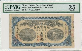 Hunan Provincial Bank China 1 Tale 1908 Pmg 25