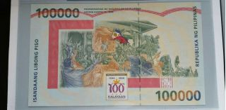 1998 Philippine 100,  000 Peso Bill - World s Largest Banknote 2