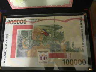 1998 Philippine 100,  000 Peso Bill - World s Largest Banknote 3