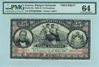 Greece 1909 - 18 25 Drachma Specimen Banknote Pick 52s Pmg 64 Choice Unc
