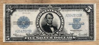 1923 $5 Porthole Five Dollar Bill Large Silver Certificate Lincoln.
