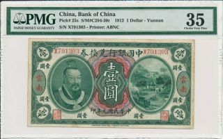 Bank Of China China $1 1912 Yunnan Province Pmg 35