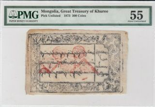 300 Coins Mongolia 1873 Banknote 55 Pmg Top Population