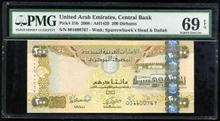 Uae United Arab Emirates 200 Dirhams 2008 P 31 Gem Unc Pmg 69 Epq Finest