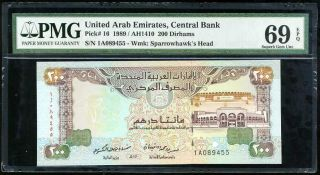 Uae United Arab Emirates 200 Dirhams 1989 P 16 Gem Unc Pmg 69 Epq Finest
