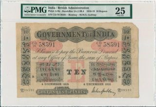Government Of India India 10 Rupees 1918 Pmg 25
