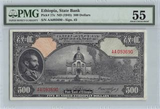 Ethiopia Nd (1945) P - 17c Pmg About Choice 55 500 Dollars
