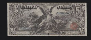 Us 1896 $5 Education Silver Certificate Fr 268 F - Vf (- 134)