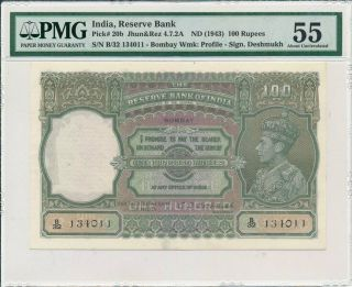 Reserve Bank Of India India 100 Rupees Nd (1943) Bombay Pmg 55