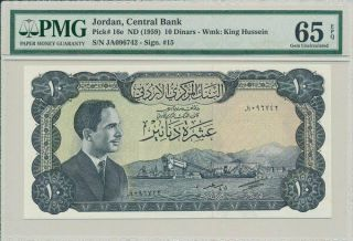 Central Bank Jordan 10 Dinars Nd (1959) Pmg 65epq