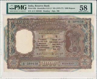 Reserve Bank India 1000 Rupees Nd (1975 - 77) Large Note Pmg Unc 58
