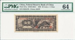 Federal Reserve Bank Of China China 10 Cents=1 Chiao 1938 Pmg 64