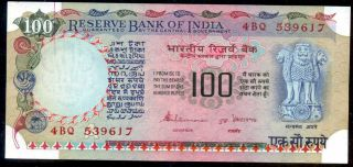 India 100 Rupees Nd (1990 - 96) - With Pinholes - P 86e Letter A Uncirculated