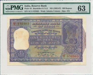 Reserve Bank India 100 Rupees Nd (1962 - 67) Pmg 63